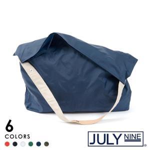 July Nine ジュライナイン スシサック - ラージ|beyondcool