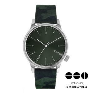 KOMONO コモノ ウィンストンプリントシリーズ カモグリーン [WINSTON PRINT SERIES - CAMO GREEN]|beyondcool
