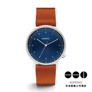 KOMONO コモノ 腕時計 ルイス ブルー コニャック [LEWIS BLUE COGNAC]|beyondcool