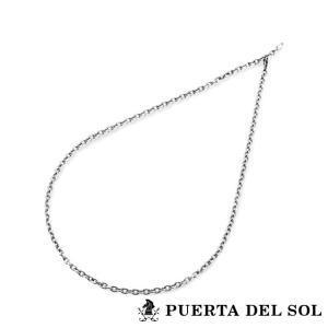 PUERTA DEL SOL プエルタデルソル NE1080-45|beyondcool