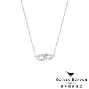 【Olivia Burton オリビア・バートン 日本公式】クラシックス インターリンク ネックレス シルバー - レディース アクセサリー|beyondcool