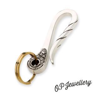 O.P Jewellery オーピージュエリー ユニオンキーフック シルバー|beyondcool