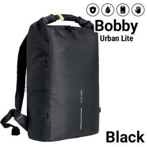 XD DESIGN XDデザイン ボビー アーバン ライト ブラック Bobby Urban Lite - Black 多機能リュックサック 盗難防止 バックパック 旅行|beyondcool