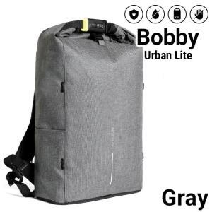 XD DESIGN XDデザイン ボビー アーバン ライト グレー Bobby Urban Lite - Gray 多機能リュックサック 盗難防止 バックパック 旅行|beyondcool