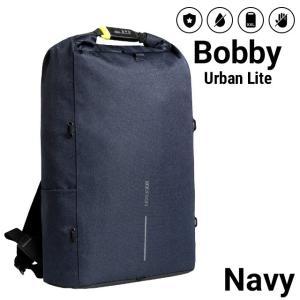XD DESIGN XDデザイン ボビー アーバン ライト ネイビー Bobby Urban Lite - Navy 多機能リュックサック 盗難防止 バックパック 旅行|beyondcool