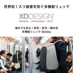XD DESIGN XDデザイン ボビー グレー Bobby beyondcool 05