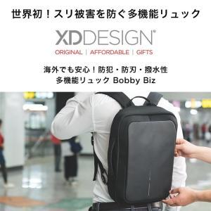 XD DESIGN XDデザイン ボビービズ オールブラック Bobby Bizz|beyondcool|02
