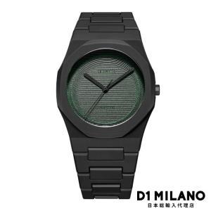 D1ミラノ 日本総輸入代理店 新作 腕時計 メンズ レディース - 3D グリーン - ポリカーボン|beyondcool