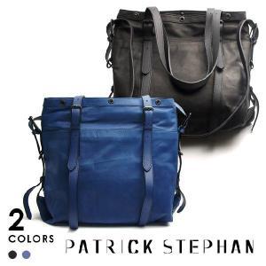 Patrick Stephan パトリックステファン レザー バッグ マイクロ アトリエ|beyondcool