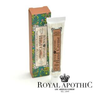 ロイヤルアポセック【ROYAL APOTHIC】ハンドクリーム mini beyondcool
