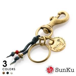 SunKu サンク 39プレート キーホルダー - ブラス|beyondcool