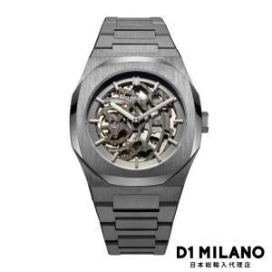 D1ミラノ 時計 メンズ D1 MILANO P701 Automatic Skeleton Watch IP Gun Case with Gun Bracelet beyondcool