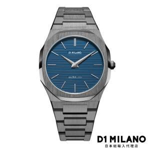 D1ミラノ 日本総輸入代理店 新作 腕時計 メンズ - ペトロブルー - UT RESTYLING|beyondcool