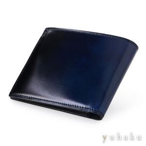 YUHAKU ユハク デュモンド 二つ折り財布 ブルー 札入れのみ 本革(コードバン×国産牛革)|beyondcool