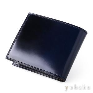 YUHAKU ユハク ディアマント 二つ折り財布 ブルー 本革(コードバン×キップスキン) beyondcool
