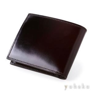 YUHAKU ユハク ディアマント 二つ折り財布 ダークブラウン 本革(コードバン×キップスキン) beyondcool