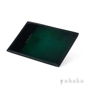YUHAKU ユハク ルチェ エ オンブラ 定期入れ パスケース グリーン 本革(ベビーキップスキン)|beyondcool
