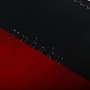YUHAKU ユハク ルチェ エ オンブラ 定期入れ パスケース ワイン 本革(ベビーキップスキン)|beyondcool|04