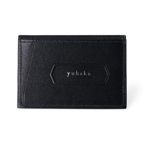 YUHAKU ユハク ルチェ エ オンブラ 定期入れ パスケース ワイン 本革(ベビーキップスキン)|beyondcool|06