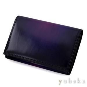 YUHAKU ユハク 名刺入れ カードケース  パープル beyondcool