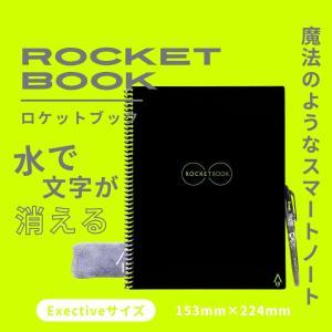 Rocketbook Core ロケットブック コア エグゼクティブ スマートノート 水で消える A...