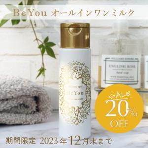 Be You オールインワンミルク 150ml 無添加 日本製 温泉|beyou
