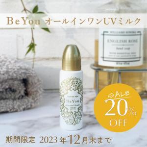 Be You オールインワンUVミルク 30ml SPF23PA+++日焼け止め ノンケミカル 無添加 日本製 温泉|beyou