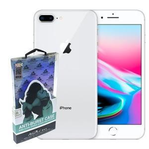激安 iPhone 8Plus/7Plus クリアケース シンプルデザイン・耐衝撃・送料無料|bfd