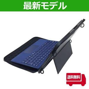 Surface Pro6〜Surface Pro4専用ケース 簡易防水機能付き bfd