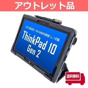 レノボ ThinkPad 10 Gen2専用手帳型ケース(ストラップ・ハンドベルトモデル)送料無料 bfd