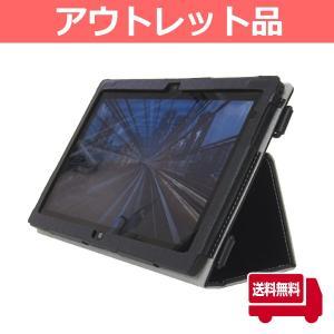 レノボ ThinkPadタブレット2専用カバーケース(ブラック/ホワイト)送料無料 手帳型・軽量ケース bfd