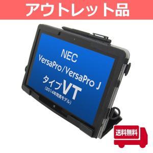 わけ有り特価 2014年4月〜2015年7月発表 NEC VersaPro(J) タイプVT専用カバーケース bfd