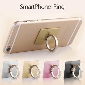 スマホ iphone android バンカーリング ポイント消化 送料無料 スマホリング ホールドリング 落下防止 スタンド機能 bfe