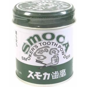スモカ 歯磨 緑缶155g|bfe