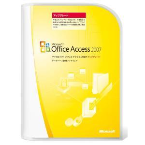 【旧商品/メーカー出荷終了/サポート終了】Microsoft  Office Access 2007 アップグレード|bfe