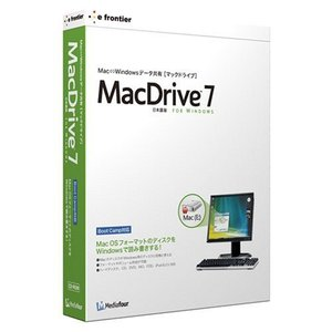 MacDrive 7 日本語版 for Windows|bfe