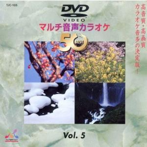 DENON DVDカラオケソフト TJC-105|bfe