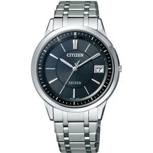 [シチズン]CITIZEN 腕時計 EXCEED エクシード Eco-Drive 電波時計 Perfex搭載 EBG74-5025 メンズ|bfe