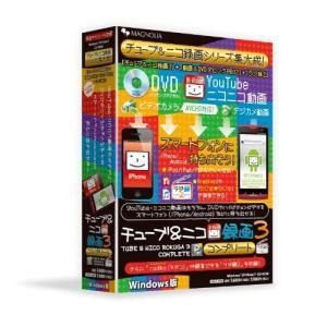 チューブ&ニコ録画3 コンプリート Windows版|bfe