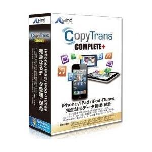 CopyTrans COMPLETE +|bfe