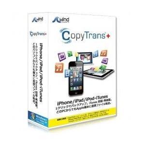 CopyTrans +|bfe