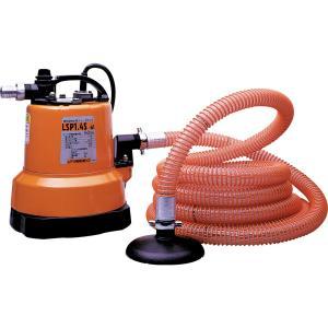 ツルミ 水中ポンプ LSP-1.4S-52|bfe