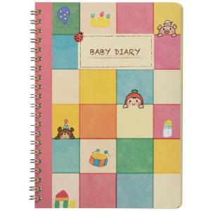 銀鳥産業 育児日記 自分にあったスタイルの育児日記を選びます|bfe