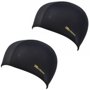 [TARO WORKS] ヘルメット インナーキャップ 吸汗 速乾 ビーニー スカル キャップ 2枚組|bfe