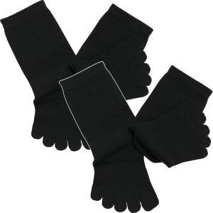 hiorie(ヒオリエ) 日本製 冷えとり靴下 内絹外綿 ミドル丈 5本指 シルクソックス 2足セット 杢ブラック|bfe
