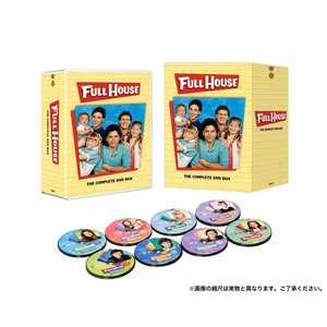 フルハウス <シーズン1-8> DVD全巻セット(32枚組)|bfe