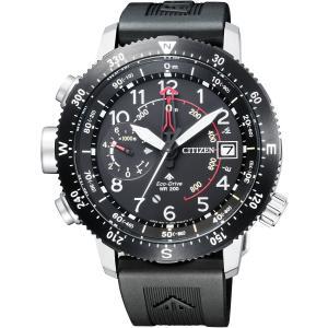 [シチズン]CITIZEN 腕時計 PROMASTER プロマスター エコ・ドライブ アルティクロン ランドシリーズ 高度計測機能 BN4044-23E メンズ|bfe