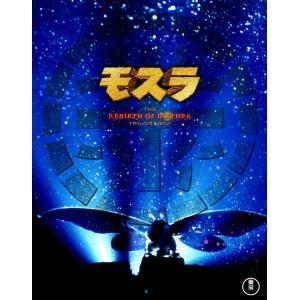 モスラ3部作 Blu-ray(3枚組)|bfe