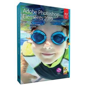Adobe Photoshop Elements 2019(最新)|日本語|Windows/Macintosh版|bfe