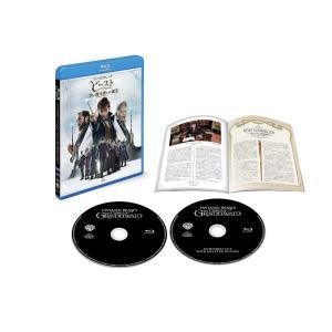 ファンタスティック・ビーストと黒い魔法使いの誕生 エクステンデッド版ブルーレイセット (2枚組/日本限定メイキングブックレット付) [Blu-ray]|bfe